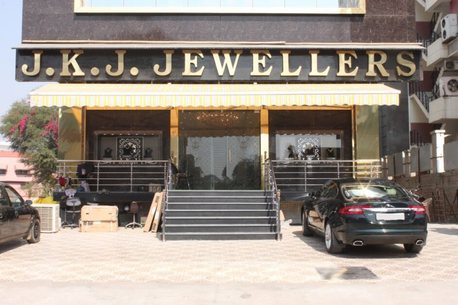 best Jewelry Shop in Jaipur, Rajasthan.